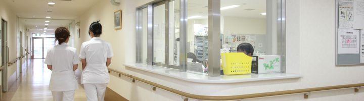 hospital-informationservice-topbnr