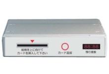 hmc5000