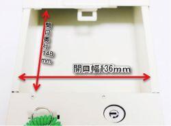 hospital-safetybox-drawer
