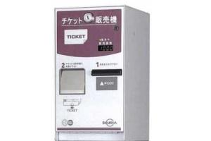 hospital-vendingmachine-vmt1