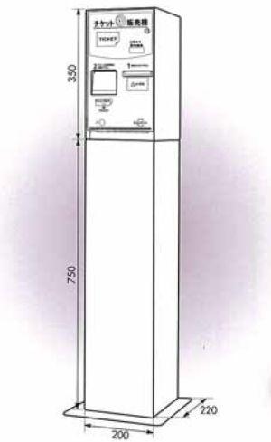 hospital-vendingmachine-vmt1dim