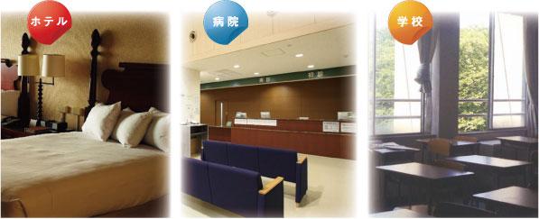 hotel-ofdm-nippon1