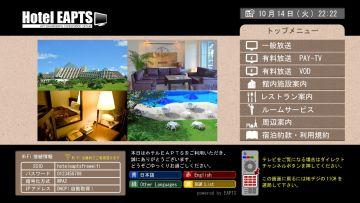 hotel-paytv-eapts3-5