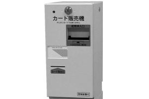 vendingmachine-kcv100