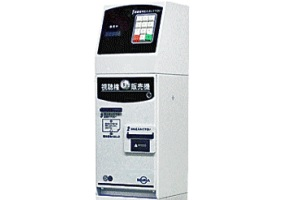 vendingmachine-vrl11