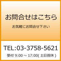 contact-safe-environment