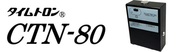 ctn-80_top