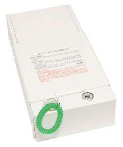 hospital-safetybox-k2w1