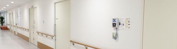 hospital-vendingmachine-topbnr