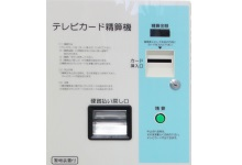 hospitaltop-adjustmentmachine