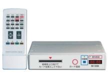 hospitaltop-hospitalbroadcasting-cardsystem