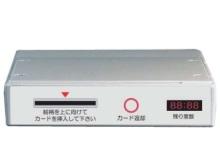 hospitaltop-prepaidcardsystem
