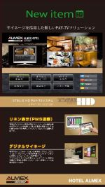 hotel-paytv-eapts3-23