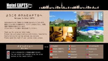hotel-paytv-eapts3-4