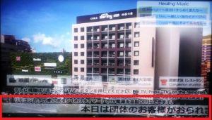 hotel-paytv-vod12
