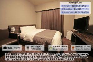 hotel-paytv-vod7