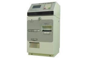vendingmachine-k231-100