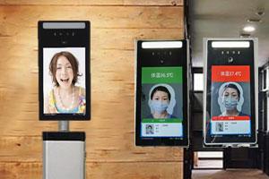 AI・顔認証システム
