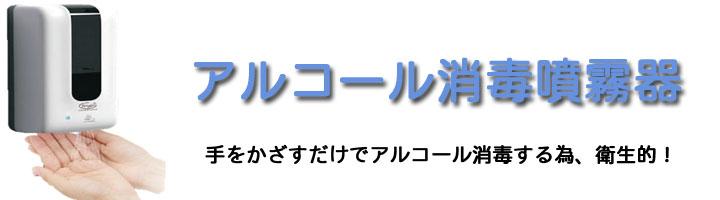 tfc-100-topbnr