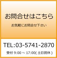 contact-safe-environment2